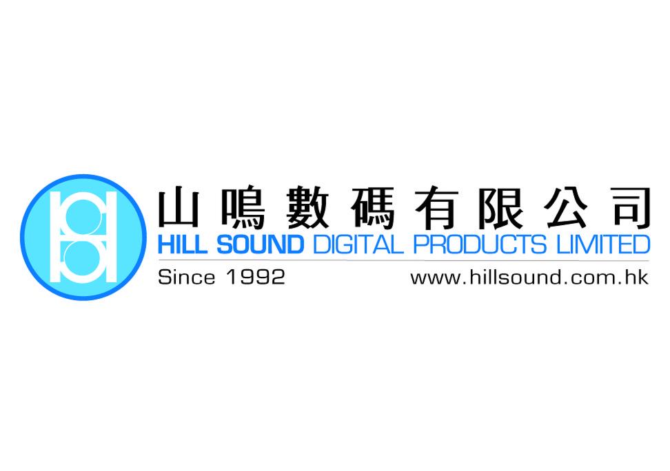 Hill Sound Digital Products Ltd.