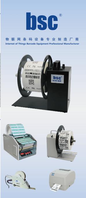 Guangdong Bishixi Technology Co.,Ltd.