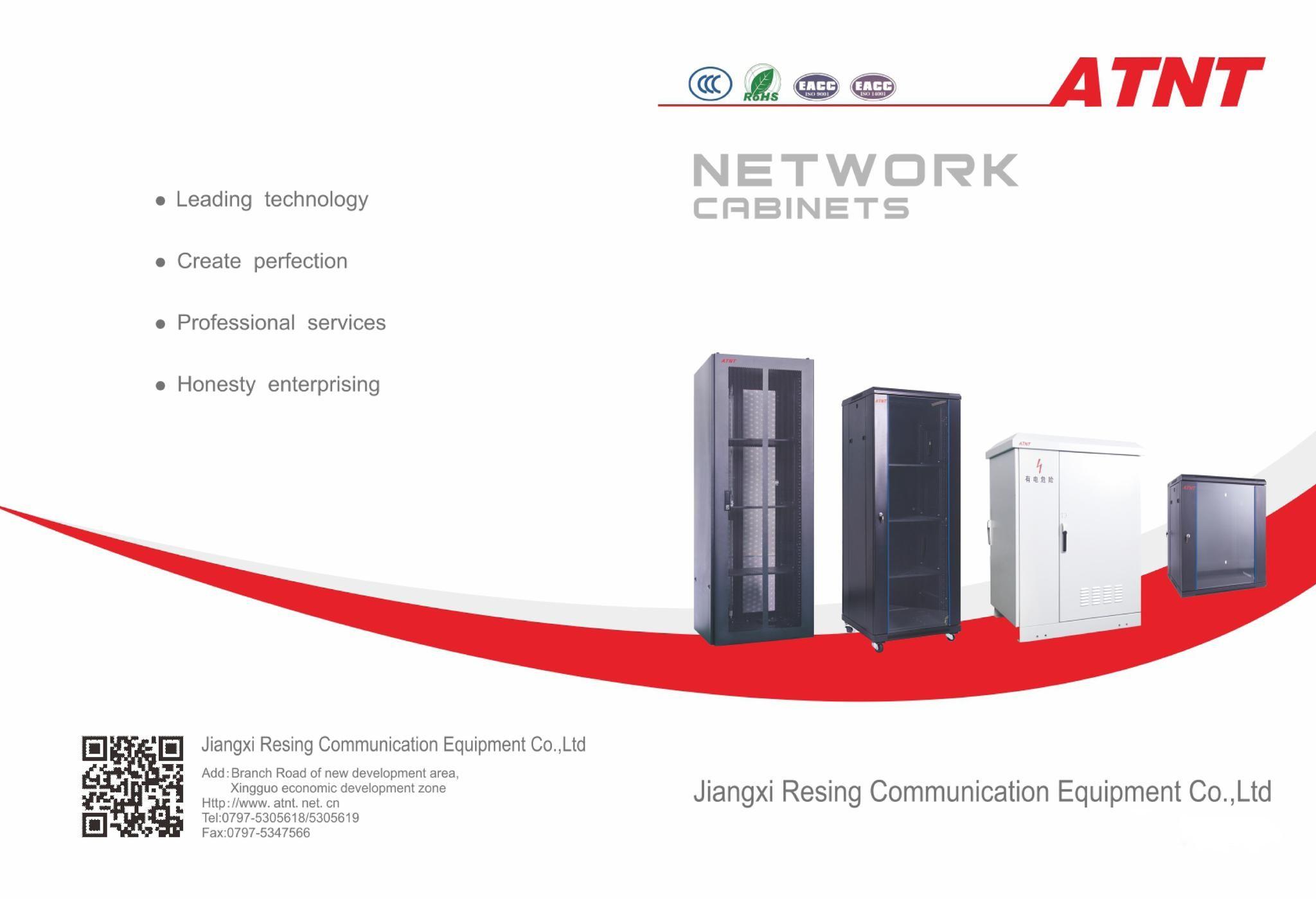 Jiangxi Resing Communication Equipment Co., Ltd