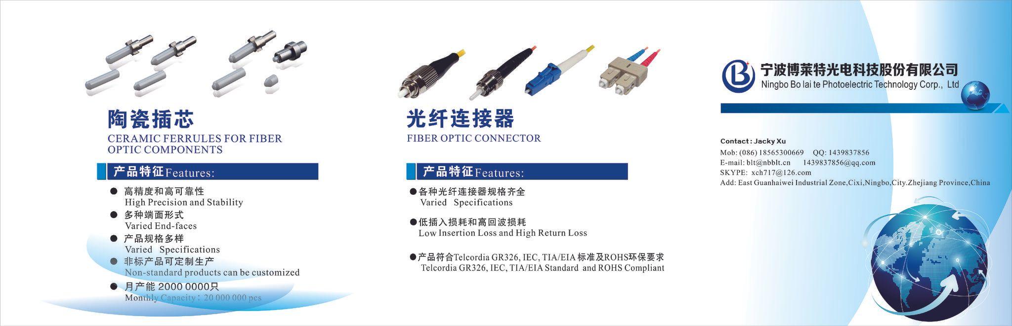 Ningbo Bo Lai Te Potoelectric Technology Corp., Ltd.