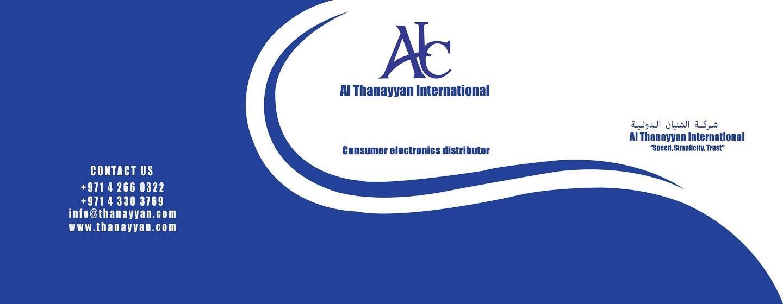 AL Thanayyan International One Person Company FZCO