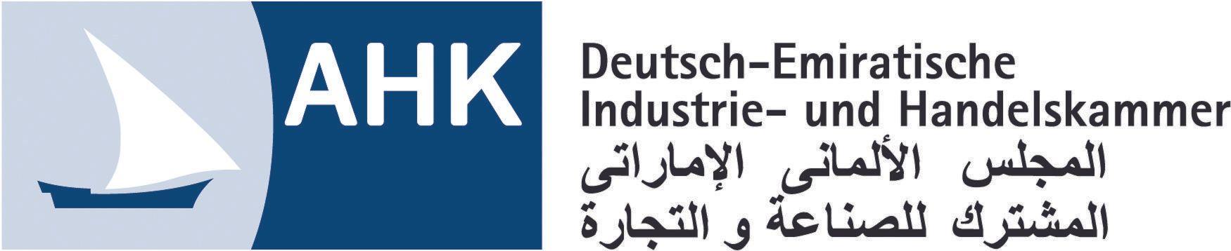 Deutsch Emiratische Industrie und Handelskammer AHK