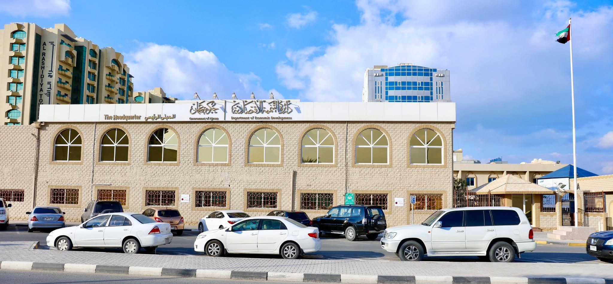 Ajman Economic Department