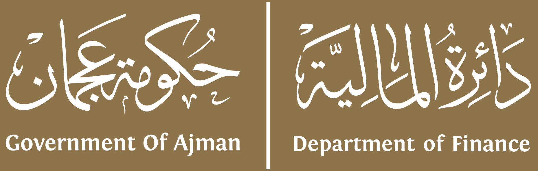 Ajman Department of Finance