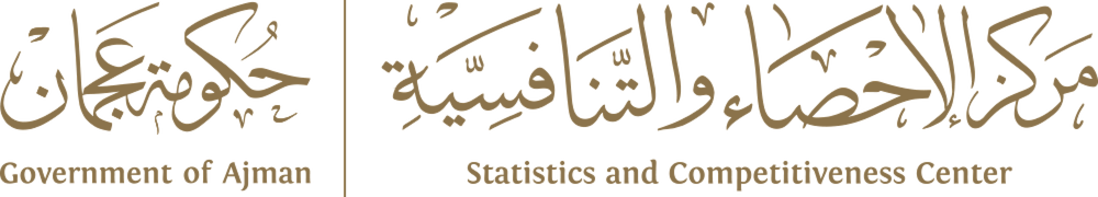 Ajman Statistics and Competitiveness Center