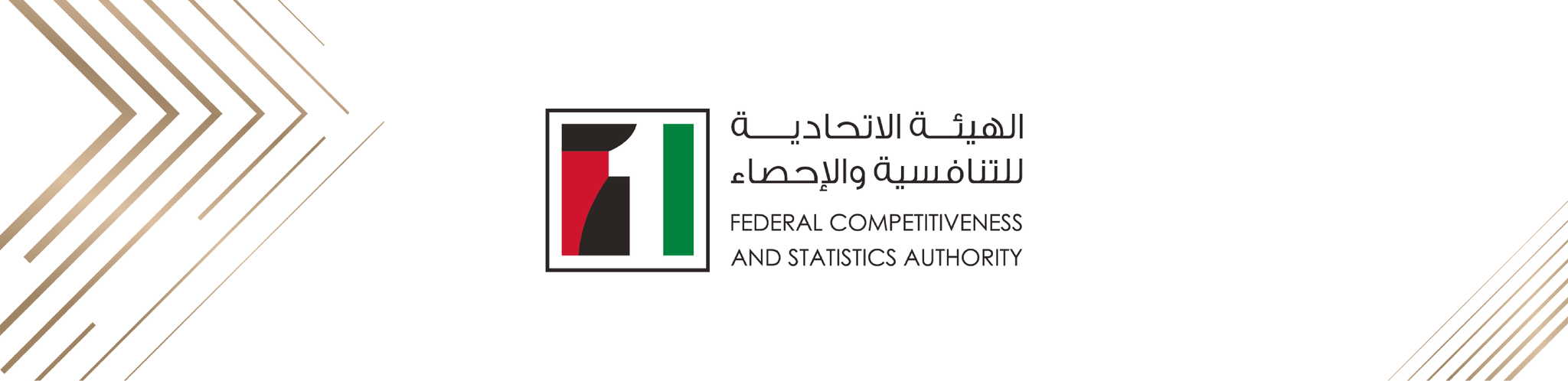 Federal Competitiveness And Statistics Authority (Fcsa)