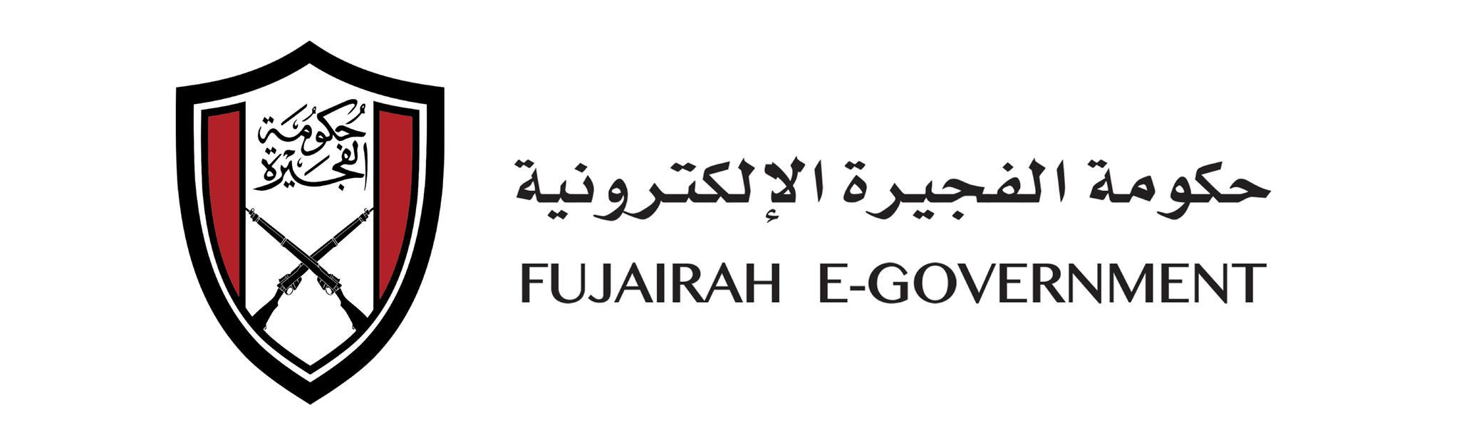 Government Of Fujairah