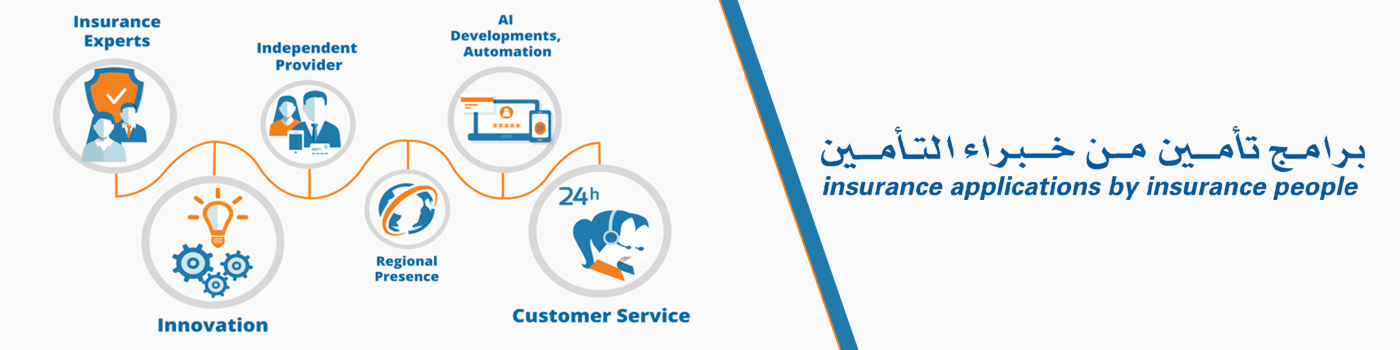 Arima Insurance Software WLL