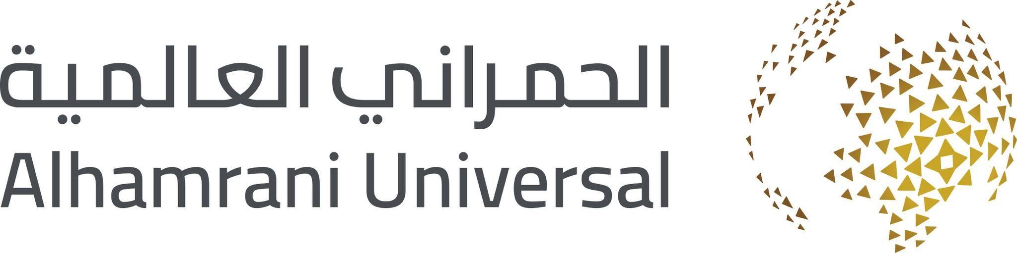 Alhamrani Universal Ateon