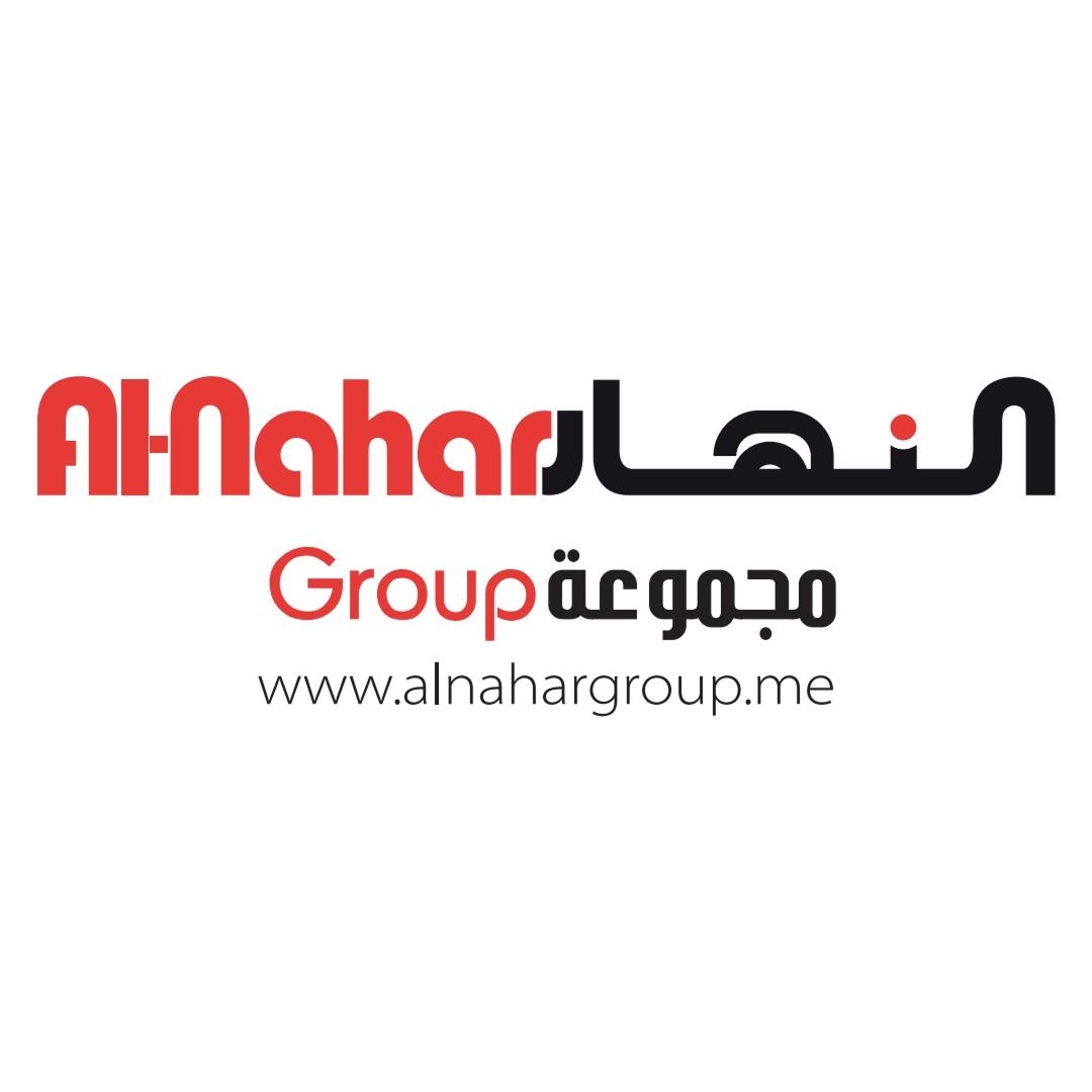Al Nahar Group