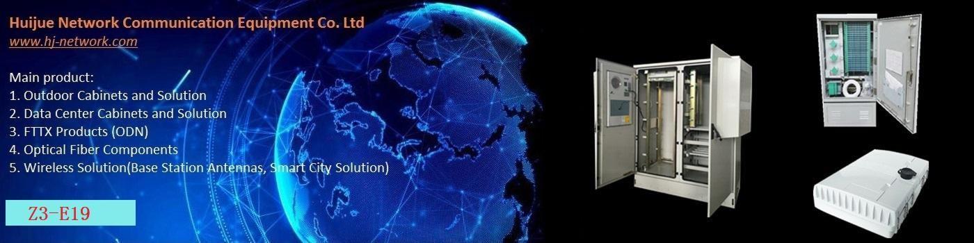 Hai'an Huijue Network communication equipment Co.,ltd