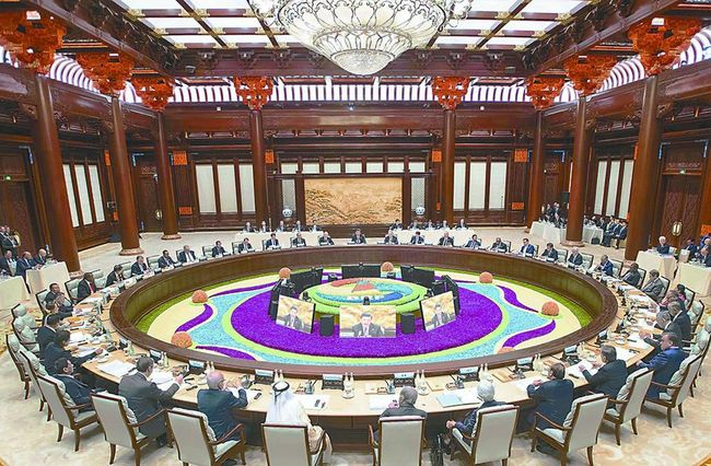 The Second Belt and Road Forum