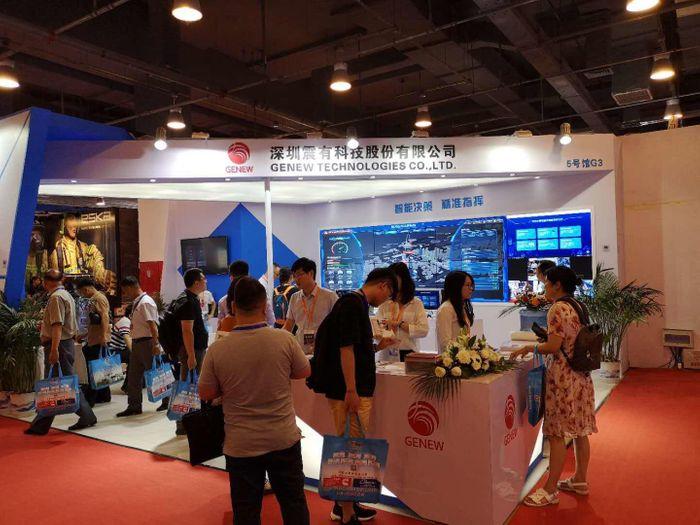 Beijing International Disaster Prevention & Reduction Emergency Industry Expo