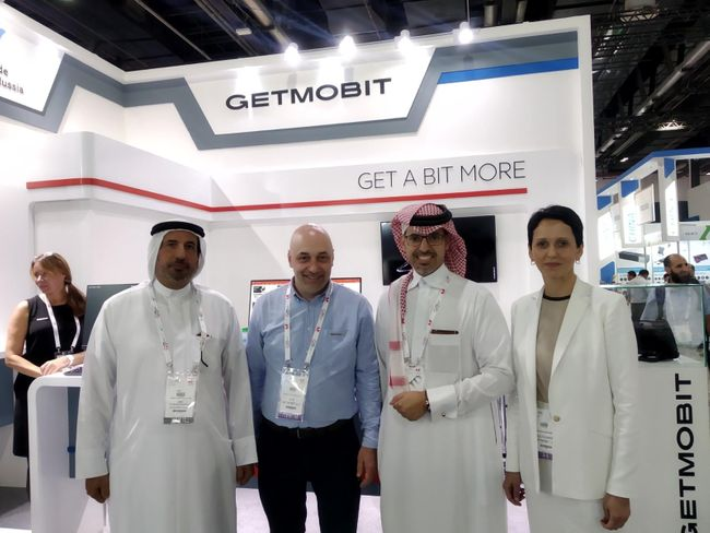 "Get a bit more. Russian Getmobit company introduced ""office of the future"" to the Middle East."