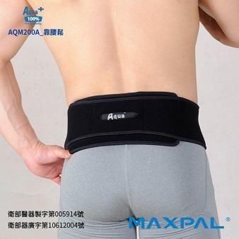 MAXPAL Aqua+ Wearable Massage Belt