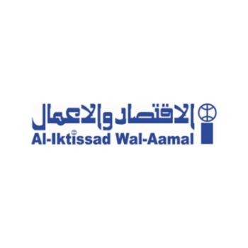 Al-Iktissad