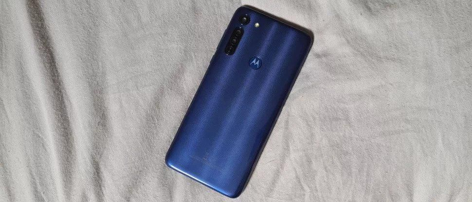 <strong>Moto G8</strong>