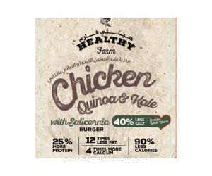 Chicken Quinoa & Kale with Salicornia