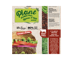 Plant Protein Pea, Quiona & Kale Burger (Beef Free)