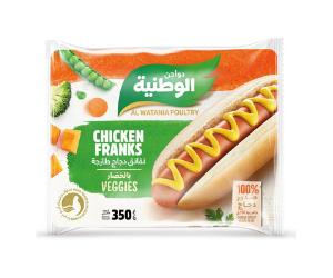 Veggie Chicken Franks