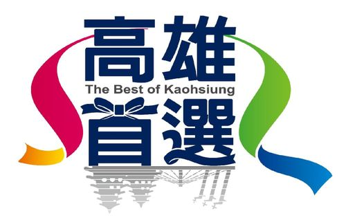 The Best of Kaohsiung