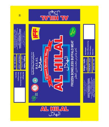 AL HILAL HALAL BLUE BOX