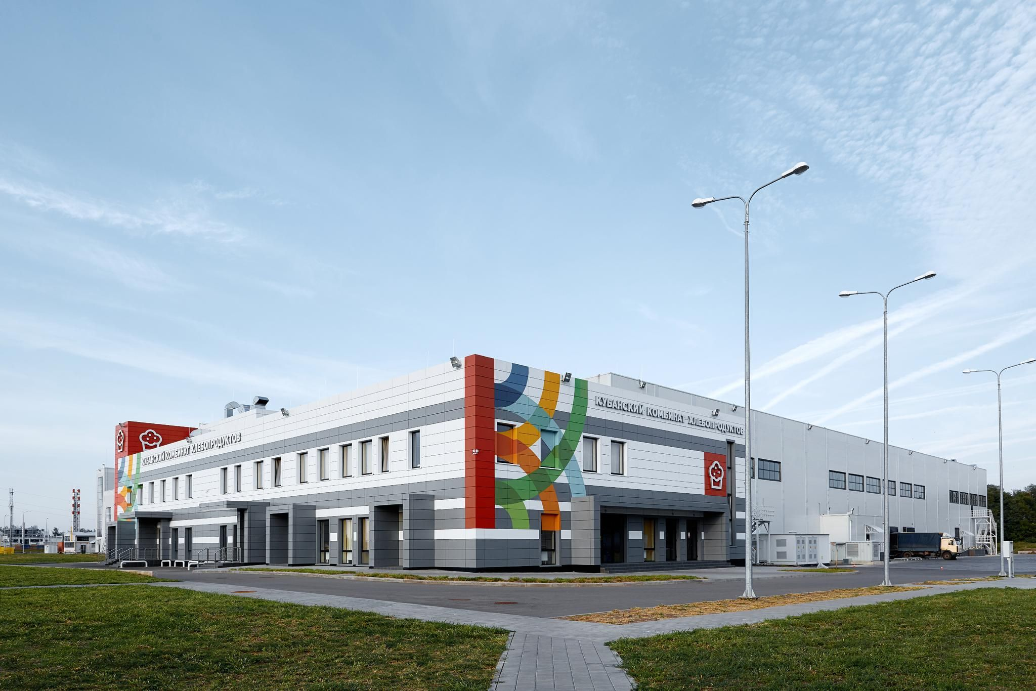 How Does Magnit Retail Chain Develop The Krasnodar Industrial Park Gulfood 2021 Join Us As We Rethink Food