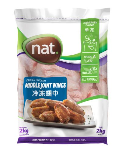 Frozen Chicken Middle Joint Wings Nat