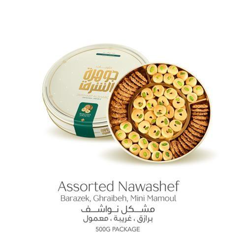 Assorted Nawashef(Barazek,Ghraibeh,Mamoul)