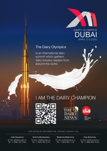 XII Dairy Olympics