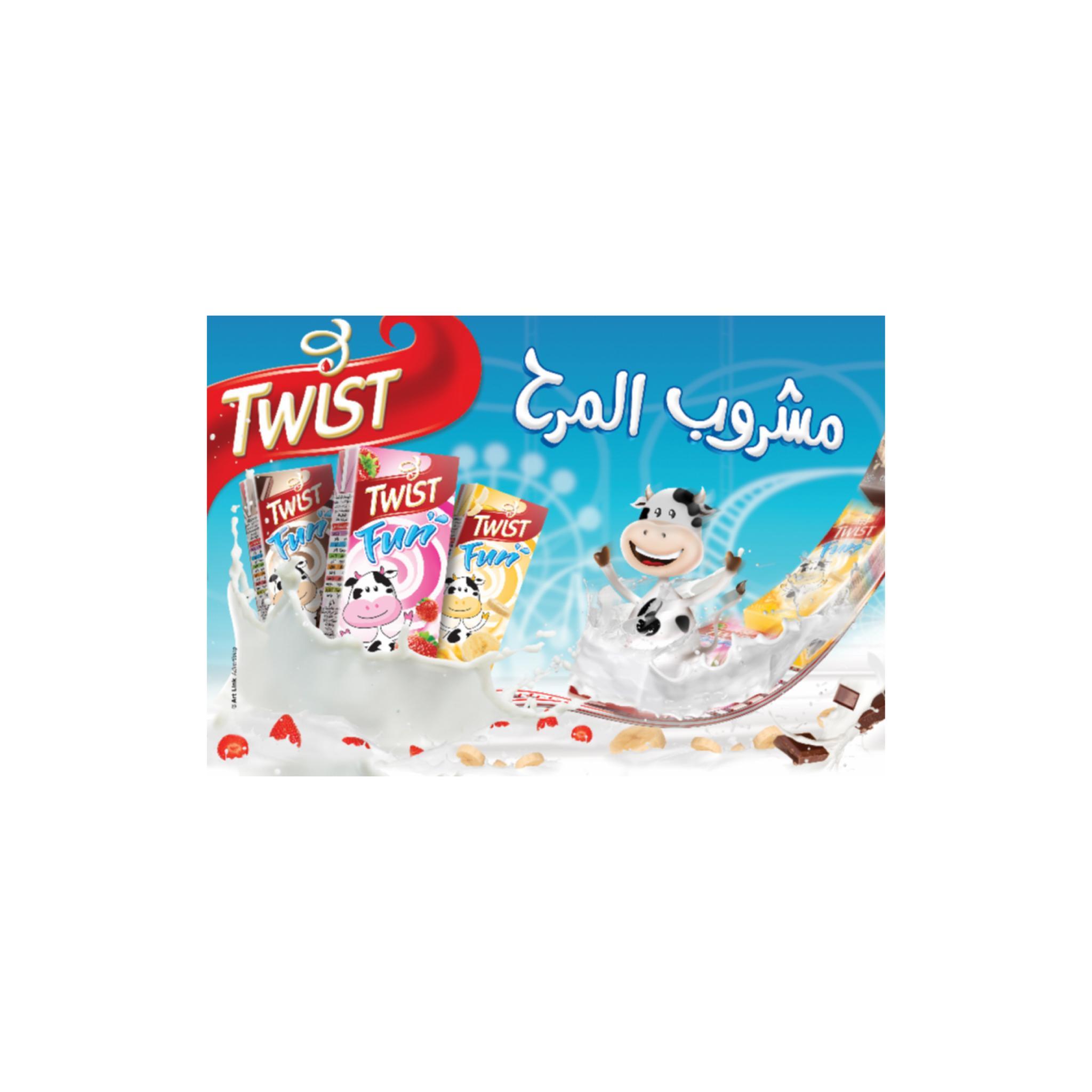 Twist Flavored Milk