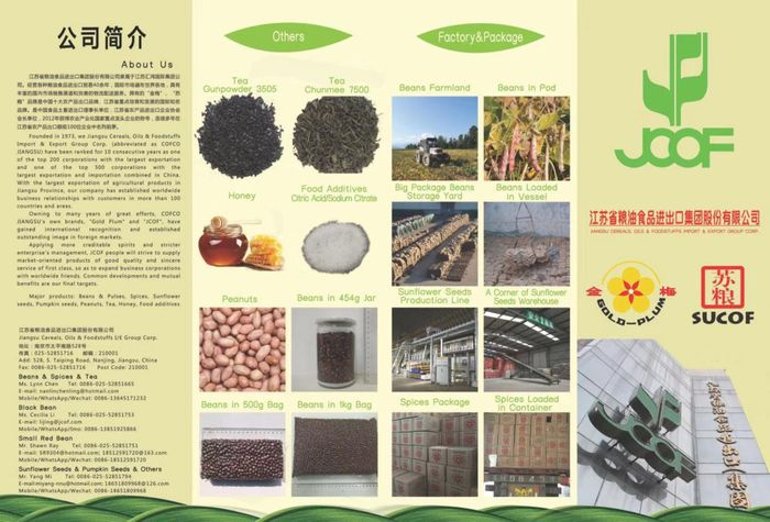 Produce catalogue