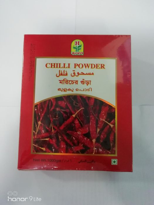 Kishwan Chilli Powder
