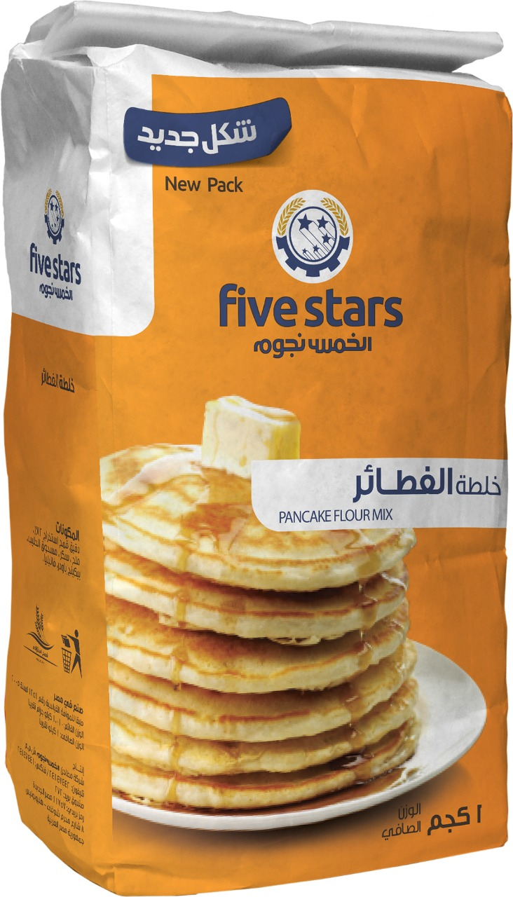 Five Star Flour Mills. - Gulfood 2021 - Join us as we rethink food.