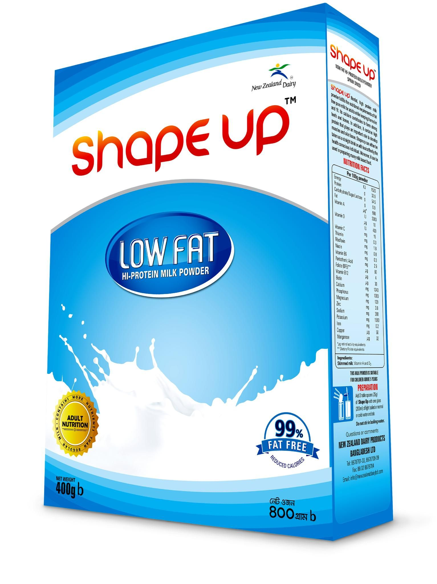 Shape Up Hi-Protein Low Fat Milk Powder