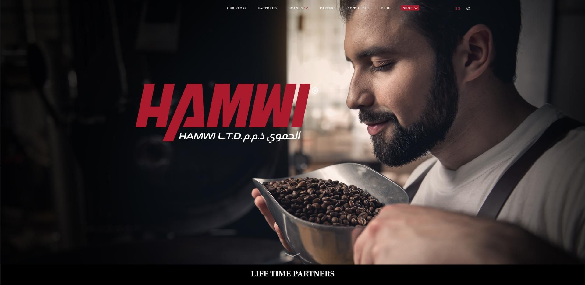 Al Hamwi Coffee Company / Anorka Food Industries