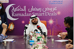 Union Coop Allocates AED 175 Million to Reduce the Prices This Ramadan