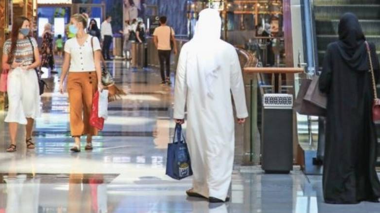 UAE economy has a bright outlook for next 50 years