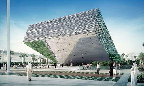 Expo 2020 celebrates Saudi's valuable contribution to event