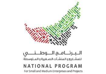 UAE National Program
