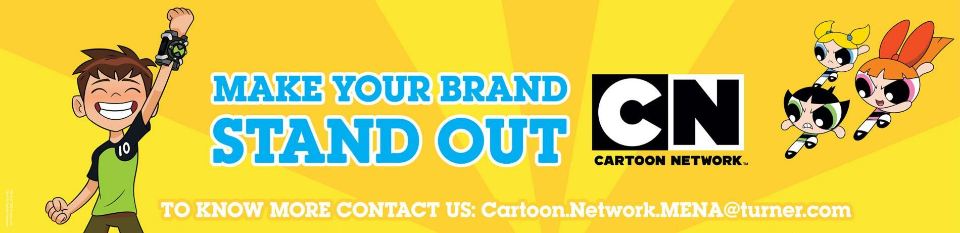 Cartoon Network Brand Licensing for FMCG