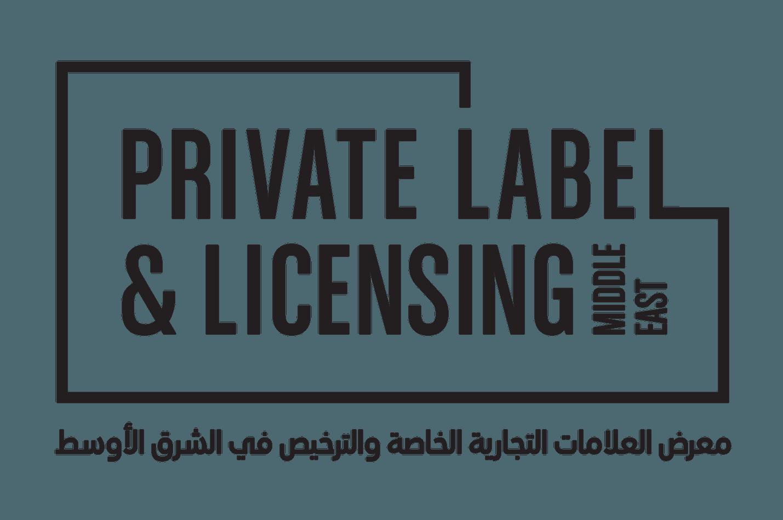 Prime Private Label