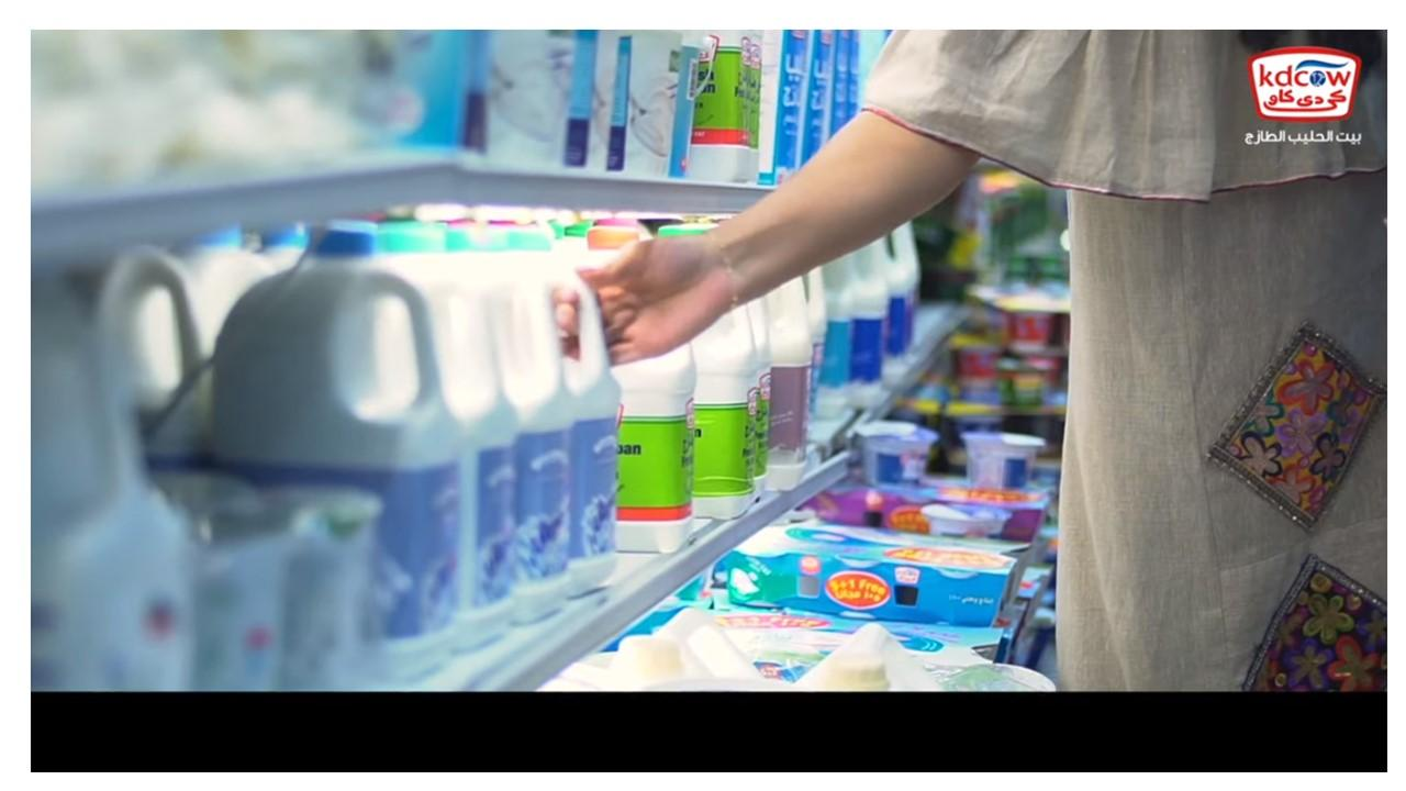 Kuwait Dairy Company Documentary video