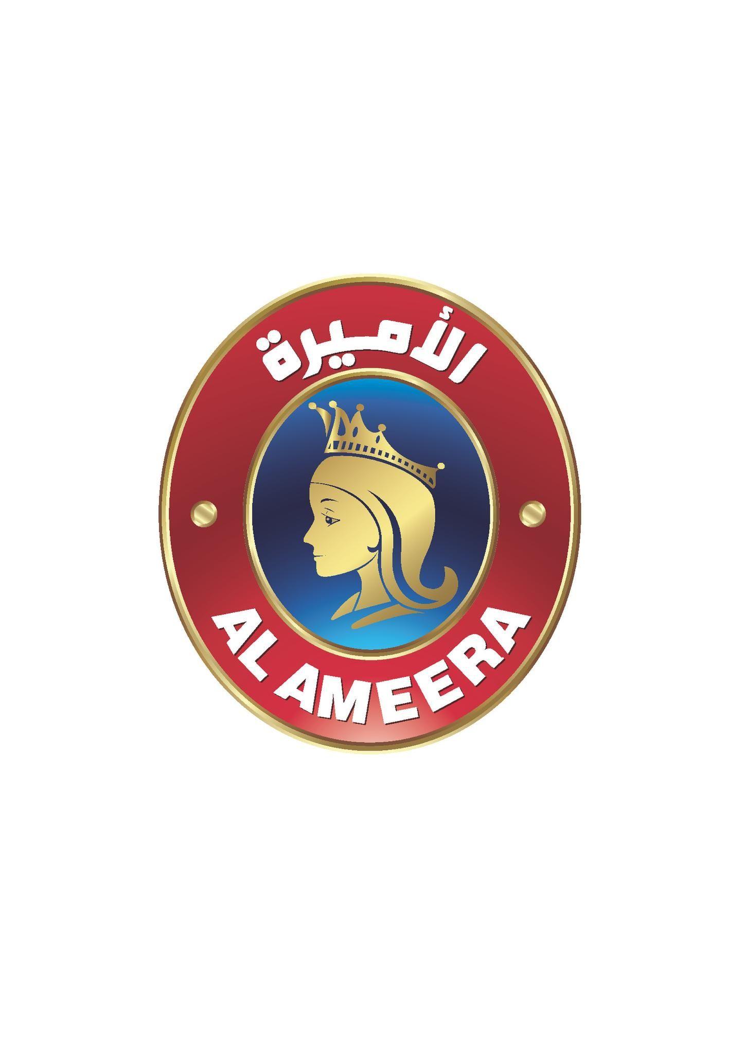 AL AMEERA HUMMUS