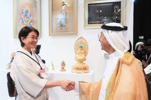Japan Tide in World Art Dubai 2020