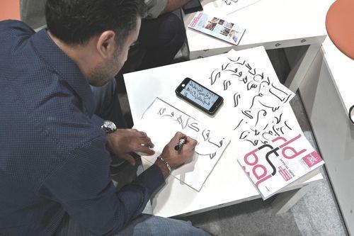 Calligraffiti Workshop with Diaa Allam