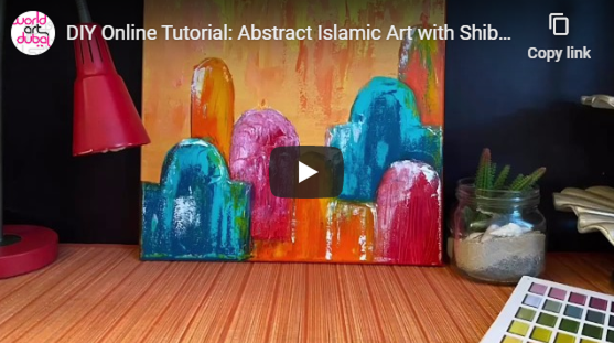 Abstract Islamic Art with Shiba Khan
