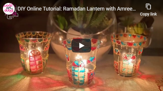 Ramadan Lantern with Amreen Khan