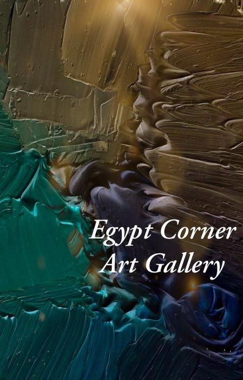 Egypt Corner