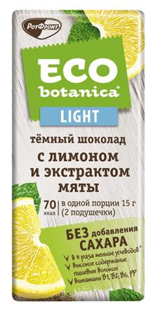 Eco Botanica light